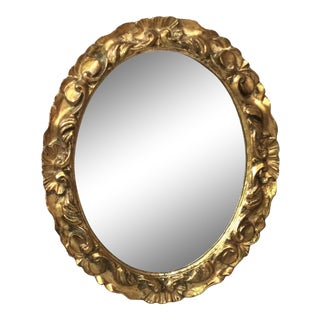 1930s Vintage French Oval Gilded Wood Wall Mirror For Sale