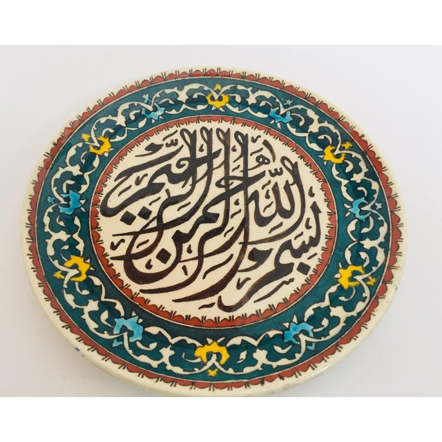 Polychrome Hand Painted Ceramic Decorative Plate With Islamic Calligraphy For Sale - Image 12 of 12