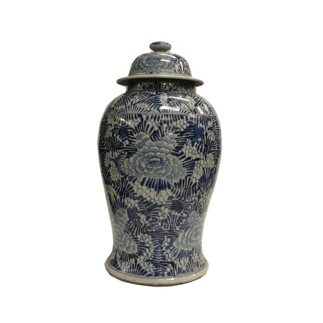 Chinese Blue & White Porcelain Temple General Jar - Image 1 of 5