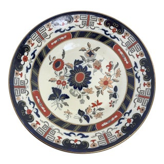 Antique Chinoiserie Mason's Ironstone Ink Blue Shallow Bowl For Sale