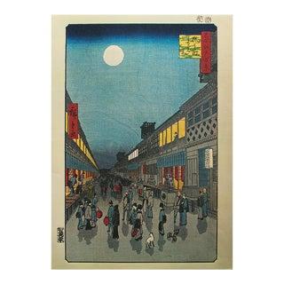 "Utagawa Hiroshige ""Night View, Saruwaka Street"", 1940s Reproduction Print N10 For Sale"
