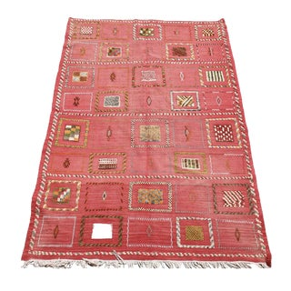 1980s Moroccan Dusty Rose Wool Kilim Rug - 4′4″ × 6′6″ For Sale
