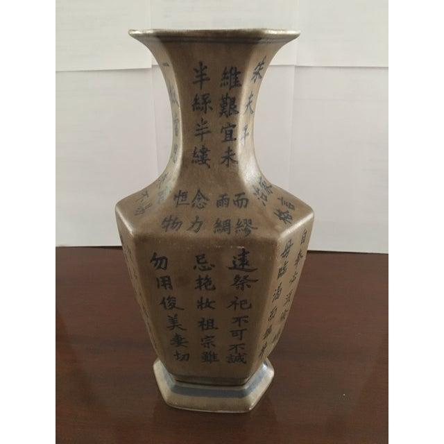Asian Asian Porcelain Vase For Sale - Image 3 of 3
