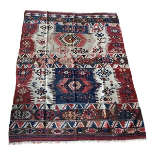 "Antique Kilim Rug - 5'2"" X 5'5"""