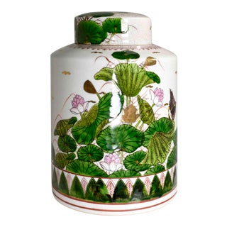 Vintage Fitz & Floyd Chinoiserie Green and Gold Ceramic Lotus Ginger Jar For Sale