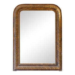 Antique French Distressed Finish Louis Philippe Mirror With Floral Details For Sale