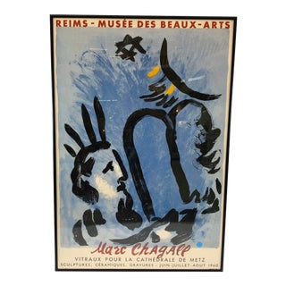Vintage 1960s Framed Chagall Reims-Musee Des Beaux-Arts Poster For Sale