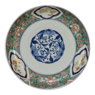 Chinese Lotus-Decorated Bowl For Sale