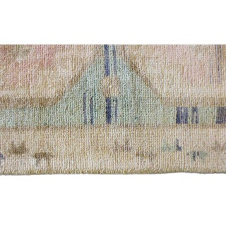"""Vintage Turkish Green Rug-1'8'x2'1"""" Preview"""