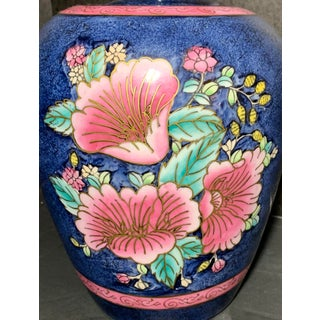 1950s Vintage Chinese Export Enameled Tobacco Leaf Ginger Jar Preview