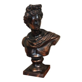 1960s American Classical Copper Female Bust