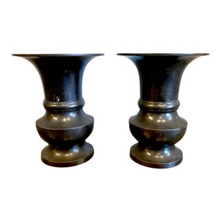 Japanese Bronze Urns, 19th C. For Sale