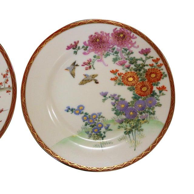 Vintage Fine China Porcelain Dining Plates - Set of 9 - Image 3 of 6