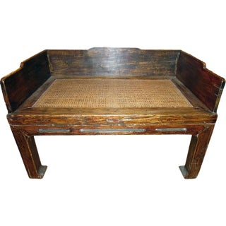 Chinese Elm Bench