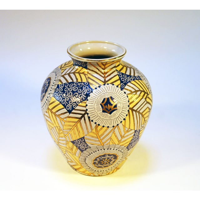 Chinese Gold, Blue and White Vase - Image 6 of 7