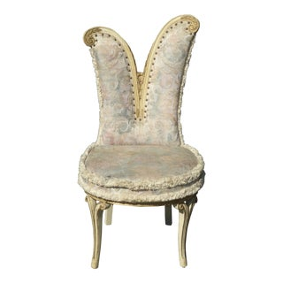 1970s Vintage French Provincial Style Heart Shaped Rose Accent Chair For Sale