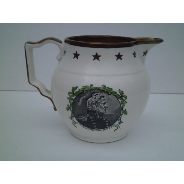 English Transferware & Copper Luster Pitcher - Image 10 of 10
