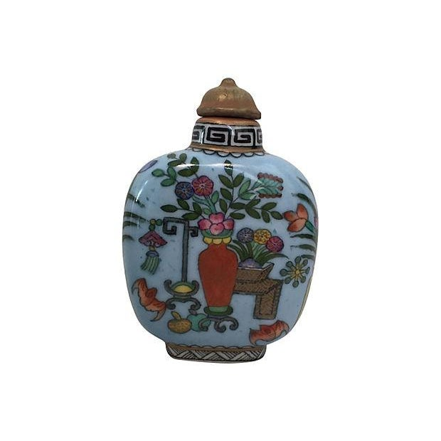 Asian Turquoise Porcelain Bottle For Sale