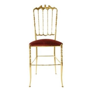 1950s Vintage Brass Italian Chiavari Chair For Sale