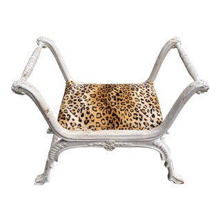 1970s Vintage Footed Leopard Bench For Sale