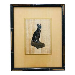 Vintage Egyptian Bastet Cat Goddess in Faux Bamboo Frame For Sale