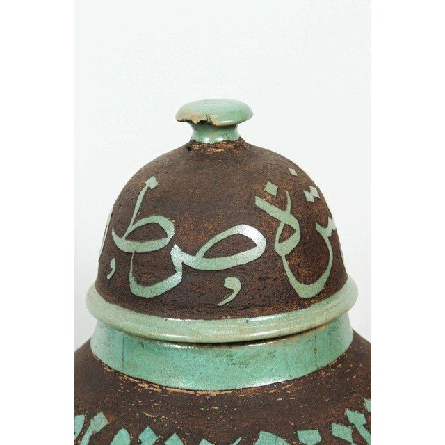Islamic Large Moroccan Brown and Green Ceramic Urns With Lid For Sale - Image 3 of 9