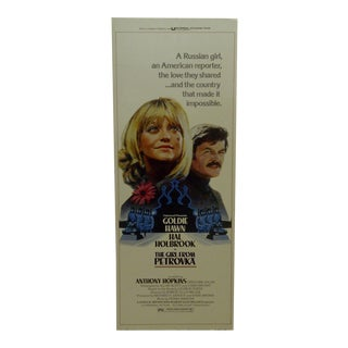 "Vintage Movie Poster - ""The Girl From Petrovka"" - Goldie Hawn & Hal Holbrook - 1974 For Sale"