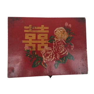 Asian Hand-Painted Vintage Keepsake Box For Sale