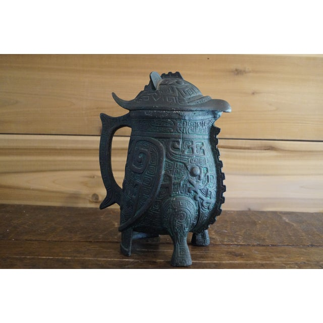 Green 1950s James Mont Style Animal Pitcher For Sale - Image 8 of 8