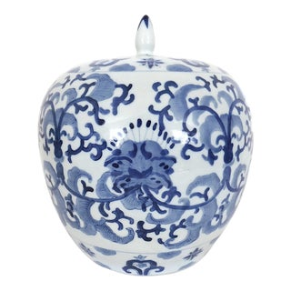 Vintage Chinese Blue & White Porcelain Ginger Jar For Sale