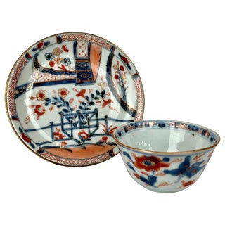 Tea Bowl and Saucer-Chinese Imari Export Porcelain For Sale