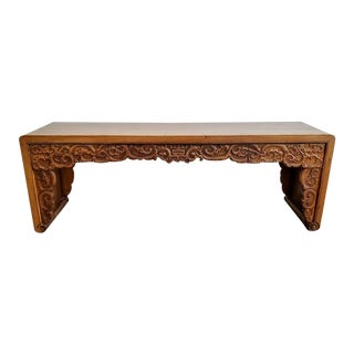 Mid 19th Century Qing Dynasty Carved Wood Kang Table For Sale