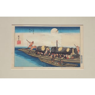 Japanese River Boat Woodblock Print, 1856 For Sale