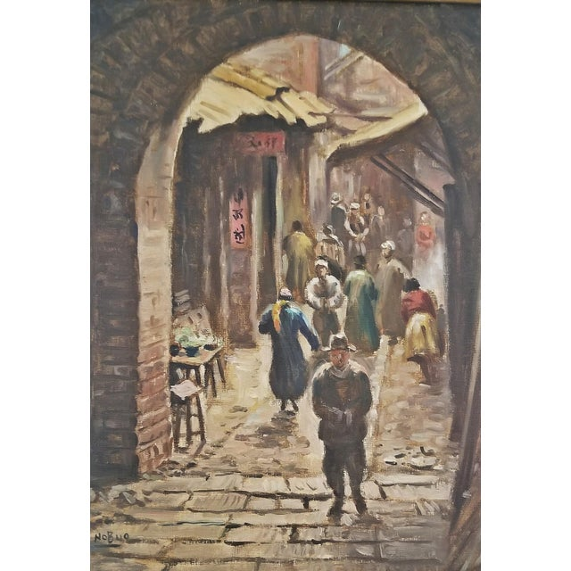 Canvas Hiyashi NoBuo Oil on Canvas - Street Arch For Sale - Image 7 of 11