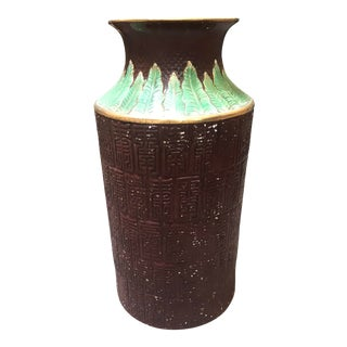 1950s Vintage Chinoiserie Fern Motif Ceramic Urn For Sale