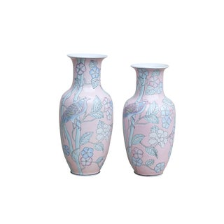 Decorative Chinese Vases in Blush, a Pair For Sale