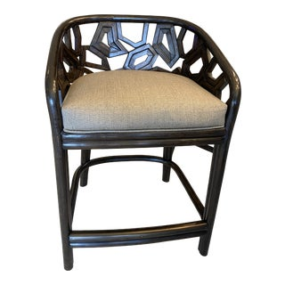 Brown Palecek Counter Stool For Sale
