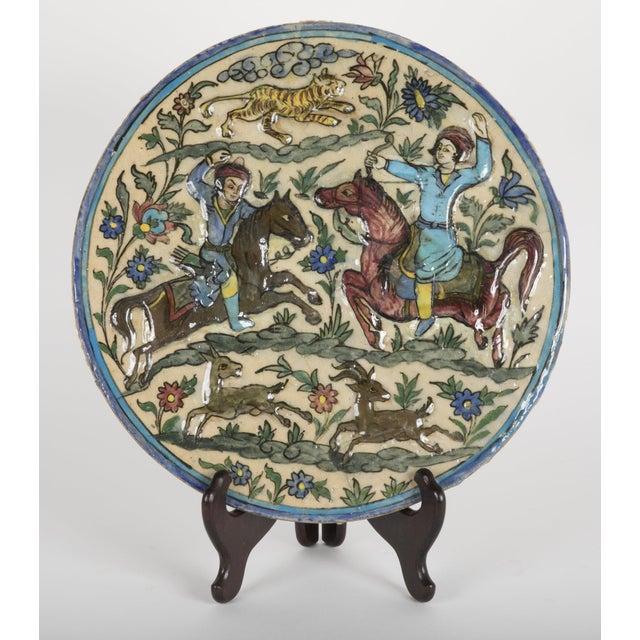 Ceramic Glazed Persian Ceramic Rondel With Archers on Horseback For Sale - Image 7 of 13