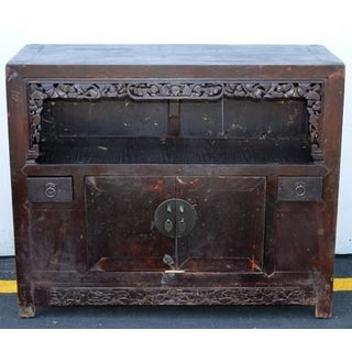 Vintage Chinese 2-Door Cabinet Preview