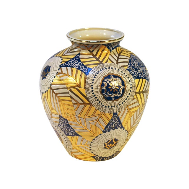 Chinese Gold, Blue and White Vase - Image 1 of 7