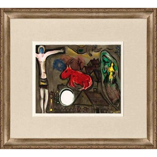 "Marc Chagall ""Crucifixion"" 1977 Framed Lithograph"