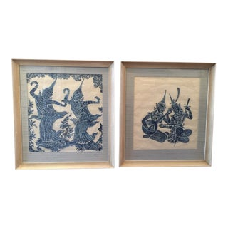 20th Century Chinoiserie Style Framed Prints- a Pair For Sale