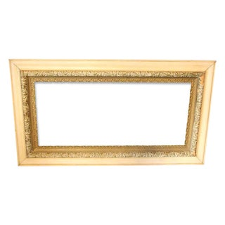 Decorative Antique Picture Frame