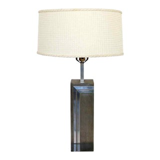 Mid Century Modern Brushed Aluminum Table Lamp by Pierre Cardin France 1970s For Sale