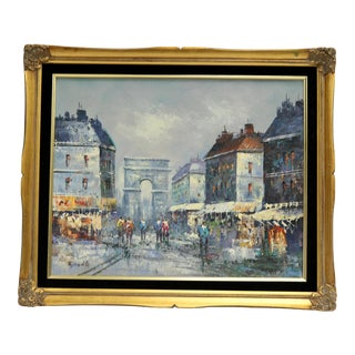 Midcentury Paris Street Scene Painting For Sale