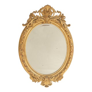 Antique Napoleon III Style Gilt Wood Mirror For Sale