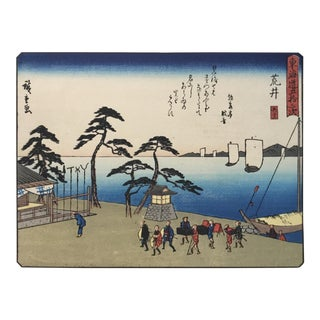 Arrival at Arai', After Utagawa Hiroshige, Ukiyo-E Woodblock, Tokaido, Edo For Sale