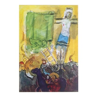 "Marc Chagall Vintage 1947 Rare Limited Edition French Lithograph Print "" Resurrection "" 1943 For Sale"