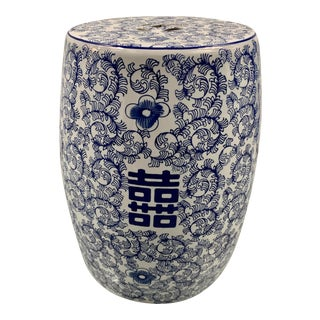 Large Chinoserie Blue and White Ceramic Garden Stool For Sale