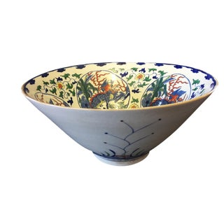 "Famille Rose Lg Dragons Bowl 6"" H By12.75"" D For Sale"